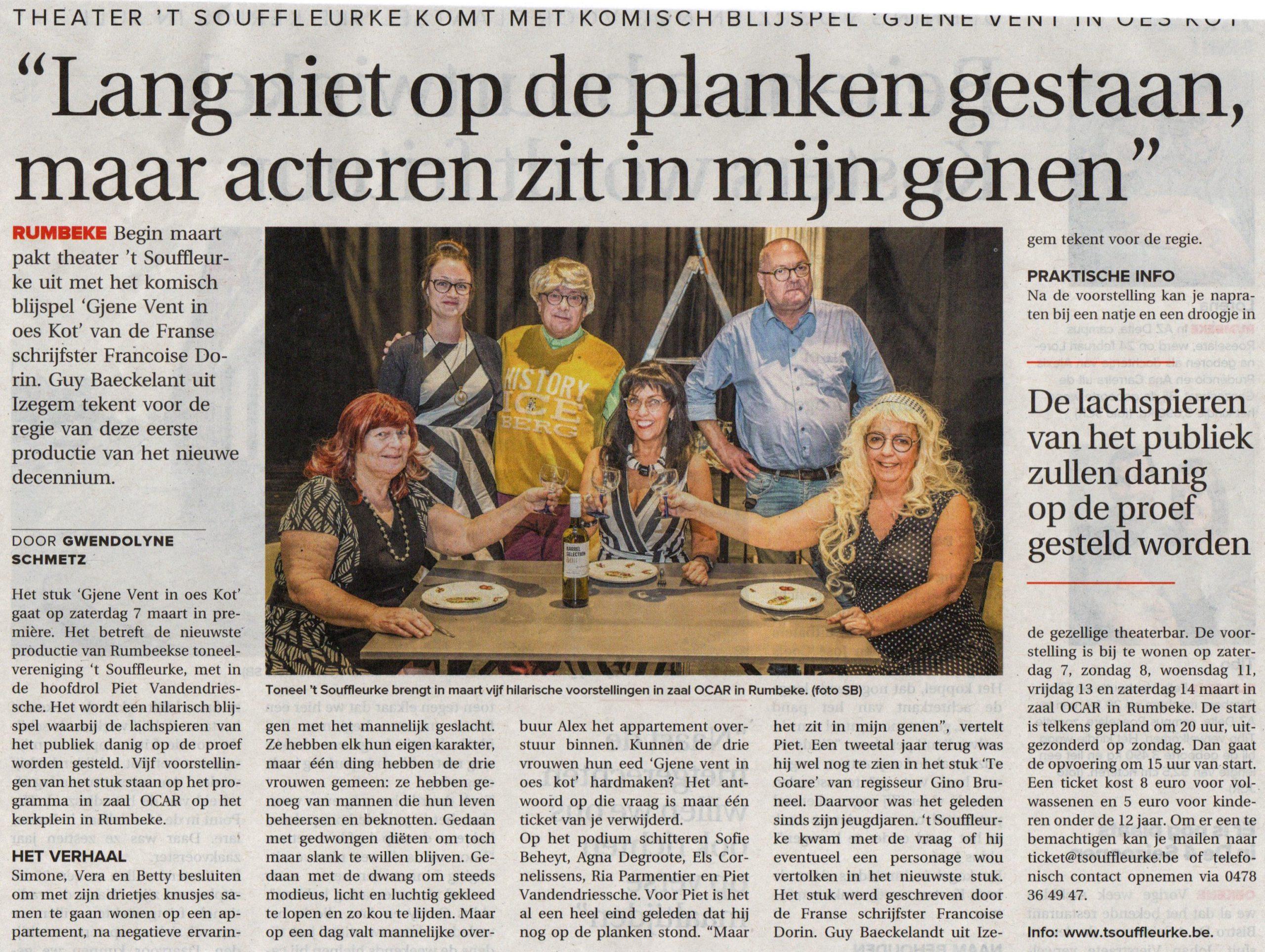 Toneelgroep 't Souffleurke - Gjene vent in oes kot - KW Roeselare 2020
